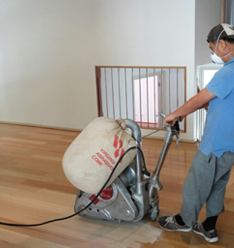 Floor Sanding and Polishing